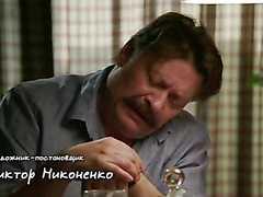 Кухня сериал 1 сезон 21 серия