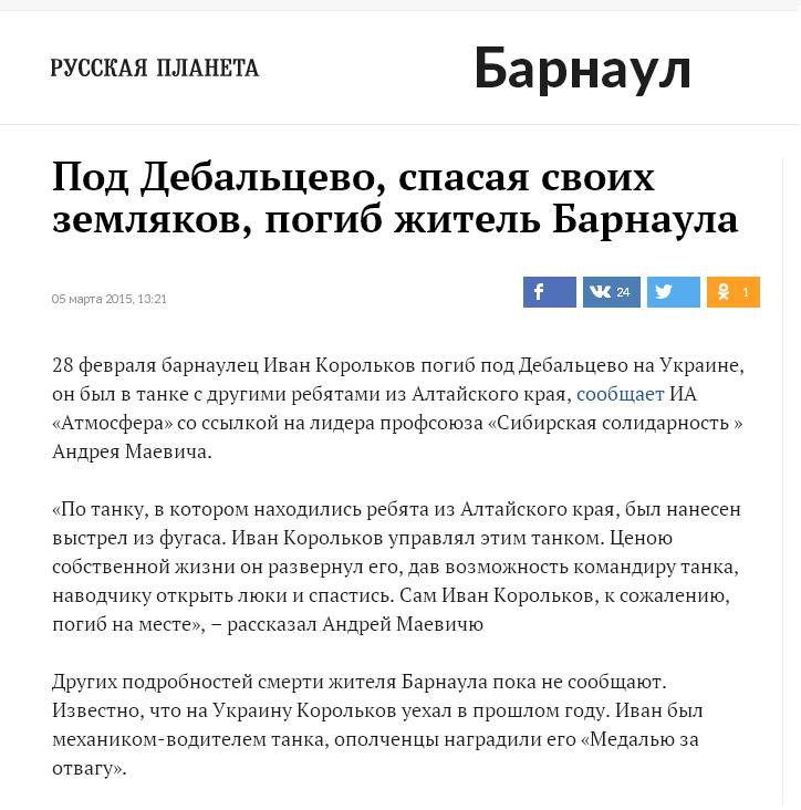 """""""Обстреливают наши позиции, зовут ОБСЕ и ждут ответки"""", - украинские бойцы о провокациях боевиков под Горловкой - Цензор.НЕТ 1093"""