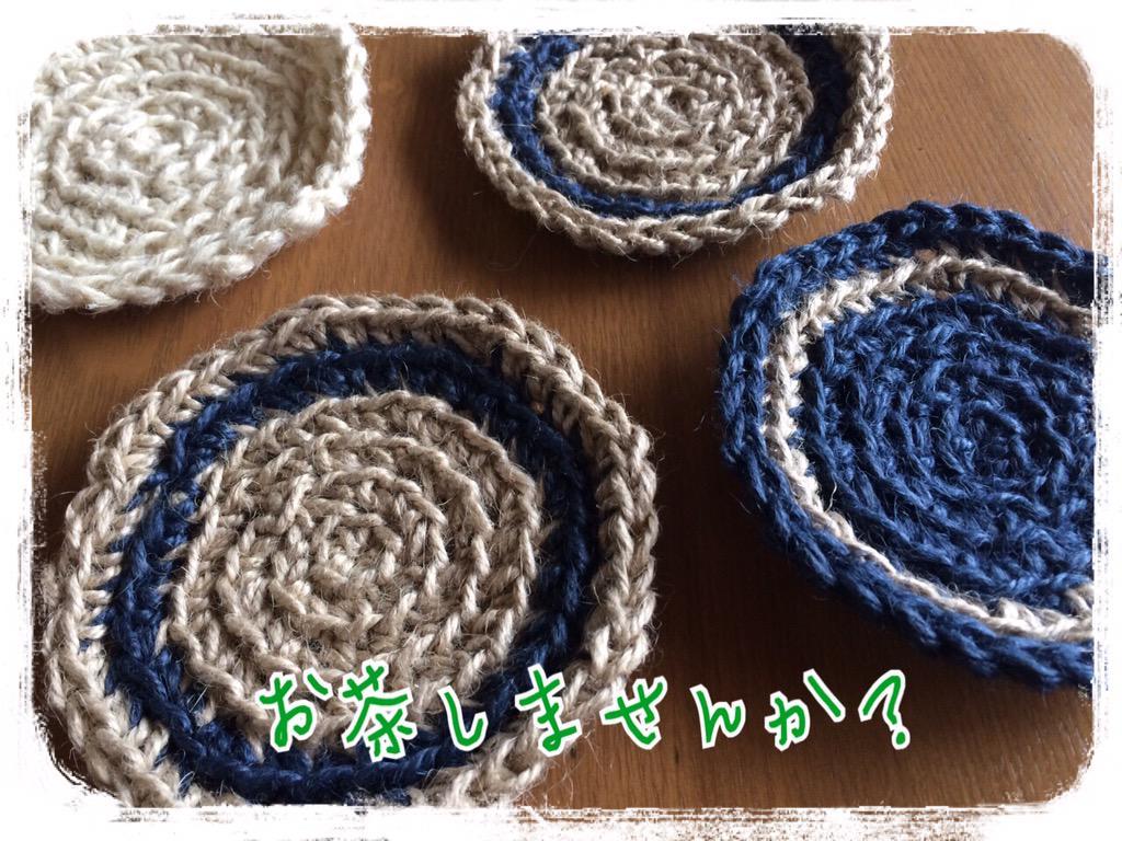 秋でも可愛い麻ひもグッズ♡編み物で作っちゃお♪