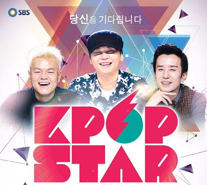K-pop Star: Season 4 Ep 2 Eng Sub (2018) Korean Kshow