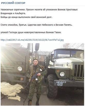 Порошенко и Яценюк 13-14 мая посетят Германию и Францию для обеспечения поддержки Украины в вопросах соблюдения минских договоренностей - Цензор.НЕТ 7103