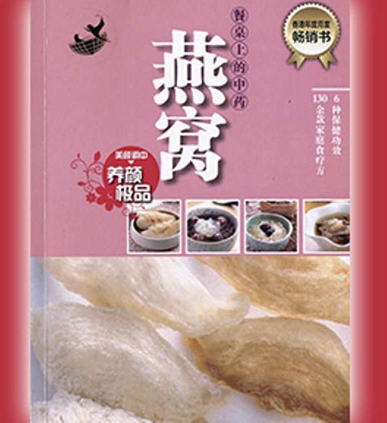 #BirdsNest Bird's Nest Recipe from the World's Famous Recipe Book Click here to read---> http://t.co/95qDScNJ8N http://t.co/1frvUTkGp7