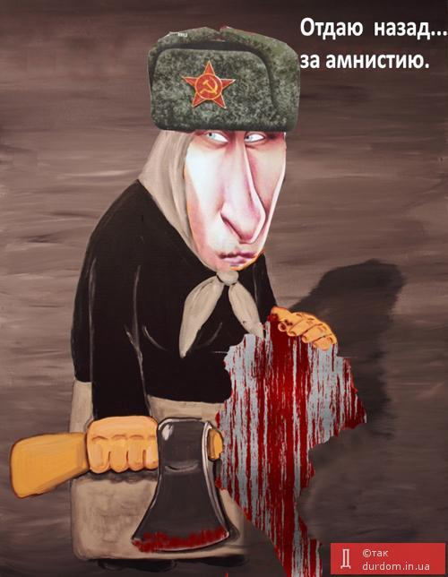 Вашингтон опроверг интерпретацию Лаврова о цели визита Керри в РФ - Цензор.НЕТ 8401