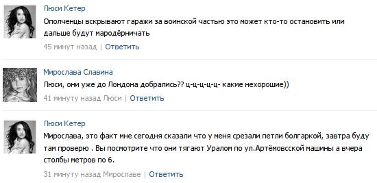 Террористы применили практически весь арсенал оружия против украинских воинов и мирного населения, - пресс-центр АТО - Цензор.НЕТ 5494