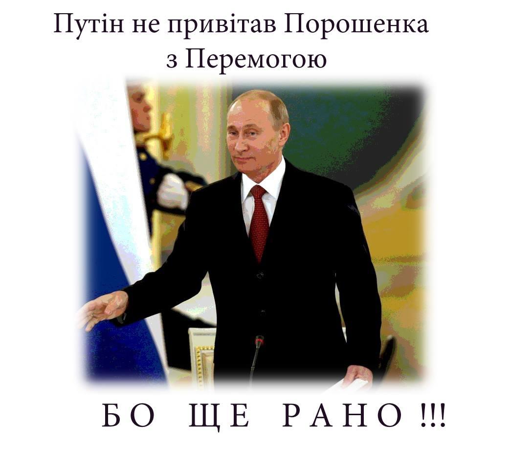 Порошенко и Пан Ги Мун обсудили открытие офиса ООН в Украине и возможность размещения миротворцев на Донбассе - Цензор.НЕТ 5113