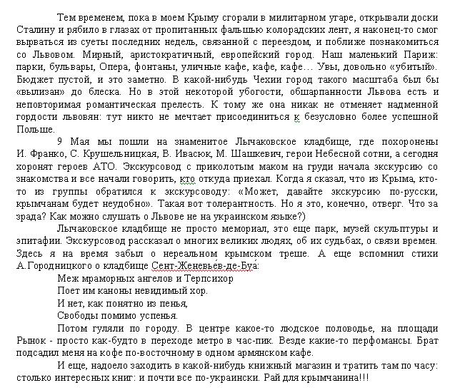 """Украина ожидает жесткую реакцию международного сообщества на """"парад"""" в Донецке с участием запрещенной тяжелой техники, - Порошенко - Цензор.НЕТ 7911"""