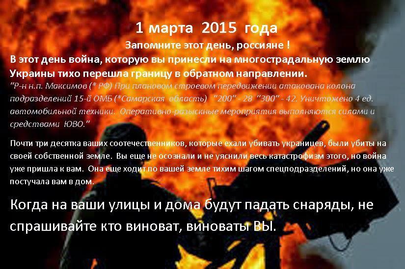 В Харцызске и Торезе вооруженные российские наемники сбиваются в банды и мародерствуют, - Тымчук - Цензор.НЕТ 6845