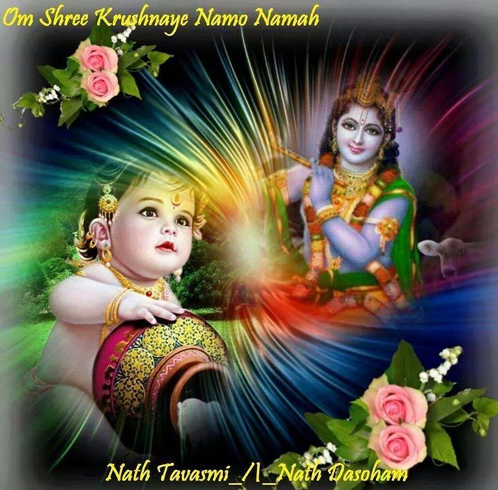 Mahendra Tiwari On Twitter Lord Krishnagood Morning