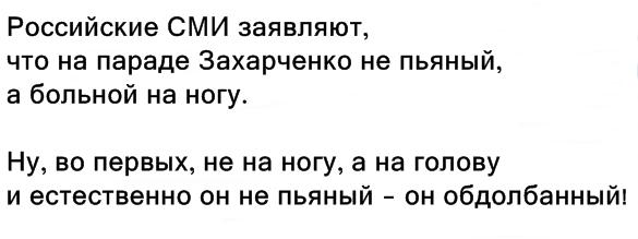 Экс-представитель США в НАТО назвал единственный способ, как остановить Путина в Украине - Цензор.НЕТ 7921