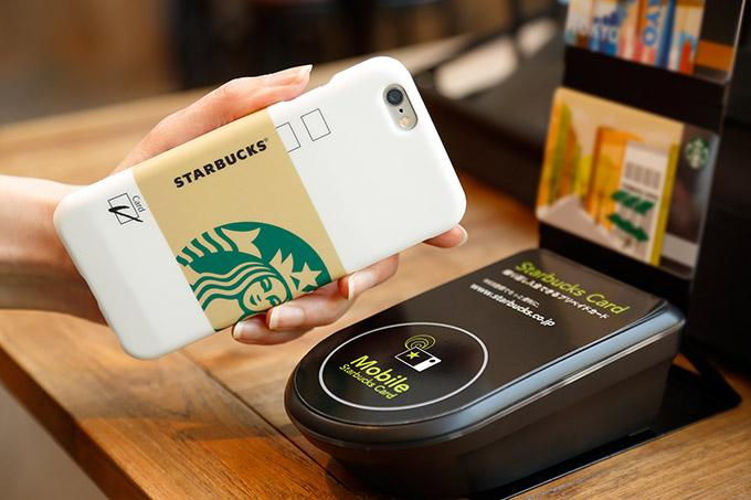 iPhoneケース型スターバックス カード「スターバックス タッチ」新発売 - FeliCaチップ内蔵 fashion-press.net/news/16883 pic.twitter.com/7rUmKkB4kB
