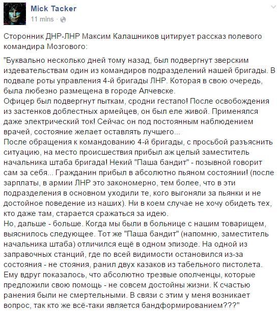 За 10 месяцев на войну в Украине Путин потратил 53 миллиарда рублей, - доклад Немцова - Цензор.НЕТ 5515