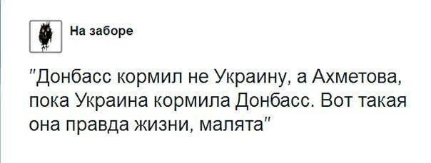 """""""Мы там голодаем. У нас кушать нечего. Мы не виноваты и не выбирали всего этого"""", - жители оккупированного Луганска ходят в Станицу Луганскую за продуктами - Цензор.НЕТ 9737"""
