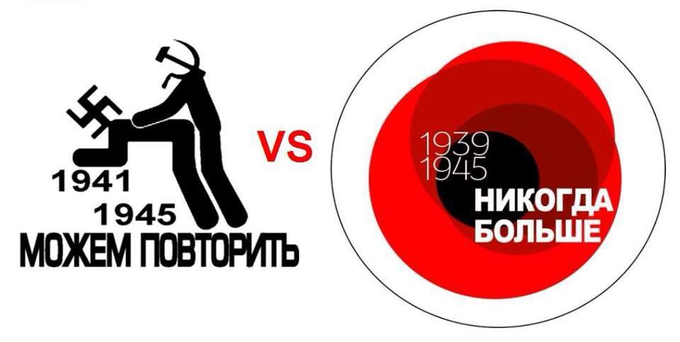 Все политические и экономические процессы на Донбассе начнутся после полного прекращения огня и отвода техники, - Порошенко поддержал позицию ОБСЕ - Цензор.НЕТ 5599