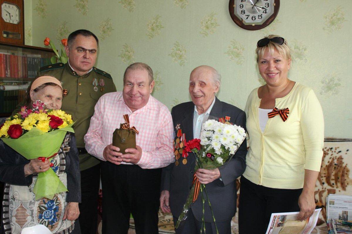 Цель поздравления ветеранов на дому