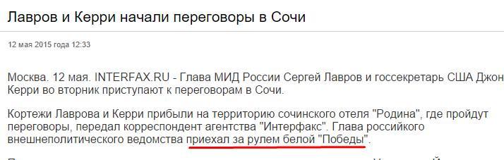 Рада в четверг должна избрать новых членов ВСЮ: 29 судей-беспредельщиков необходимо уволить, - Луценко - Цензор.НЕТ 4424