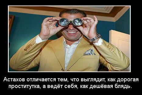 Рада в четверг должна избрать новых членов ВСЮ: 29 судей-беспредельщиков необходимо уволить, - Луценко - Цензор.НЕТ 9252
