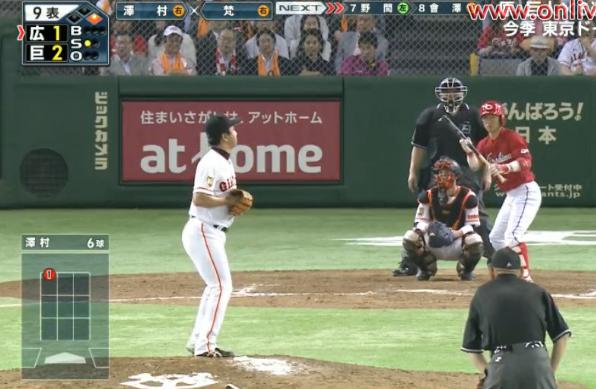 Graveyard Baseball Npb 101 Differences Between Baseball In Japan