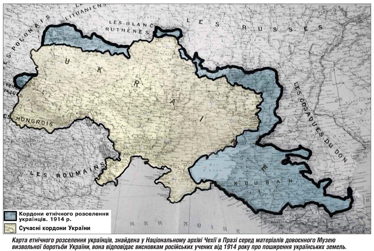 Создание трастовых фондов для поддержки ВСУ будет обсуждаться на заседании комиссии Украина-НАТО, - Климкин - Цензор.НЕТ 1922