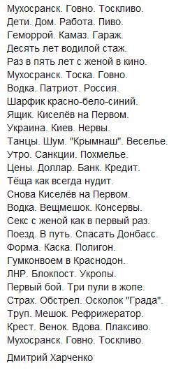 Вероятность наступления боевиков высокая. На Донбассе созданы два армейских корпуса террористов, - СНБО - Цензор.НЕТ 4810