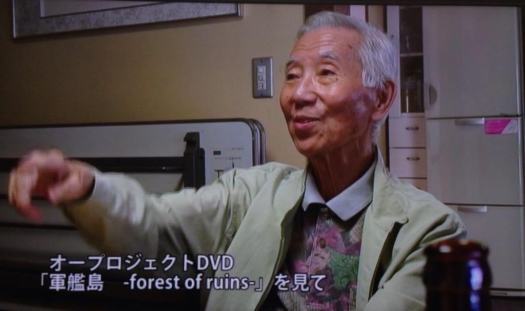 """大西さん on Twitter: """"「軍艦島..."""