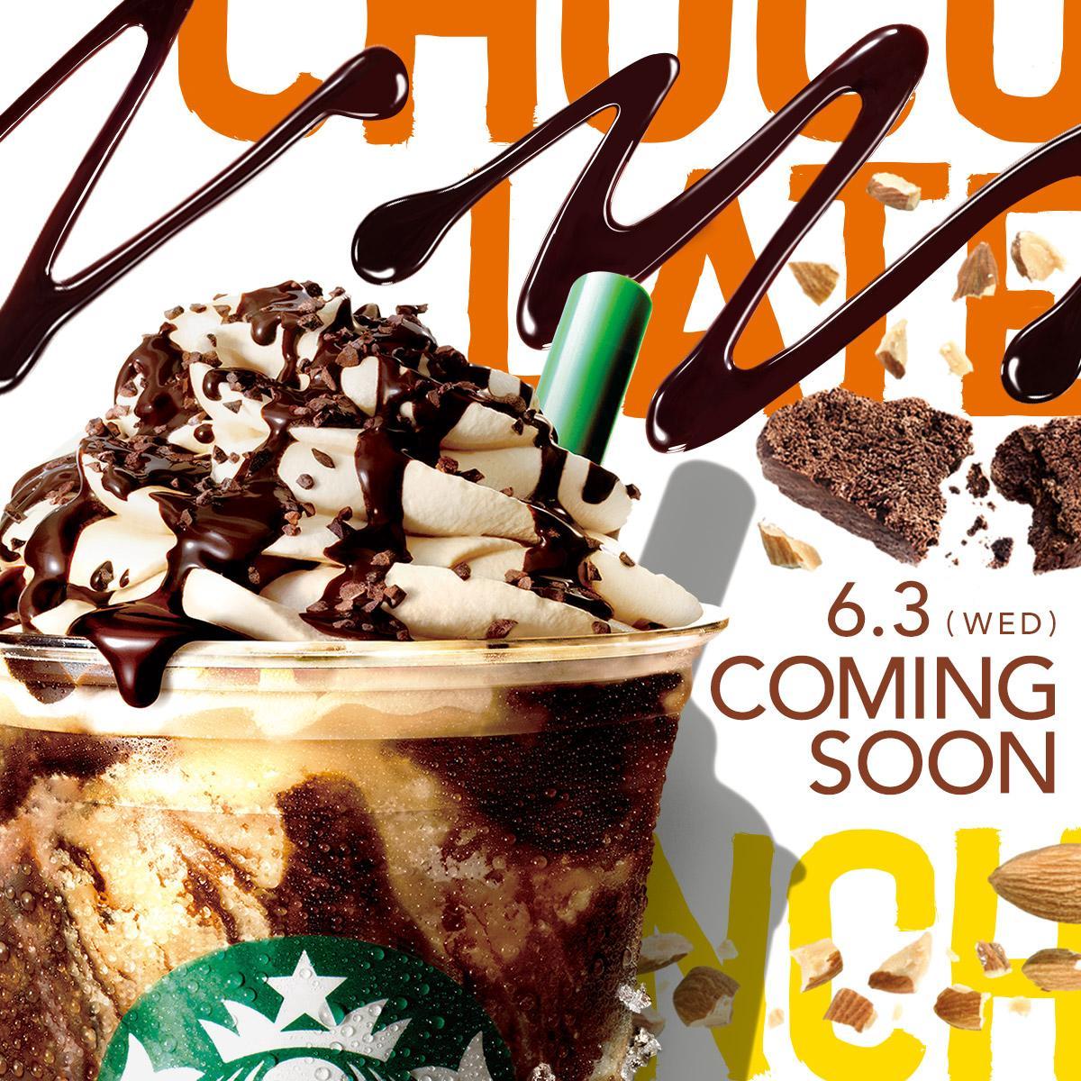 6/3(水)から「チョコレート クランチ フラペチーノ®」が新登場!My Starbucks会員の皆さまには、ひと足早く詳細な情報をご紹介します。 http://t.co/freHIrWes4 http://t.co/oIN3iljVU3