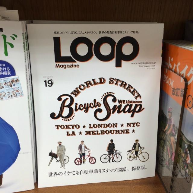 LOOP MAGAZINE最新号発売! 今回はワールドスナップ特集、世界の自転車乗りの最新自転車&ファッション&カスタムを紹介!! 久々の発売なので是非シェアして仲間に知らせてください! http://t.co/LmDrUe0gpB http://t.co/6pRsy4cp1J