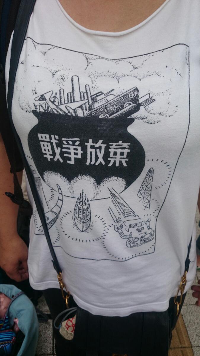 戦争をしよう!だったらトイレに入れたのか?! RT @tenkamuteki2100 RT @nadayashiku 仲間が議員会館のトイレを借りようと中に入ろうとしたら止められました。Tシャツのメッセージがよろしくないとのこと。http://t.co/v9eoABS6s4