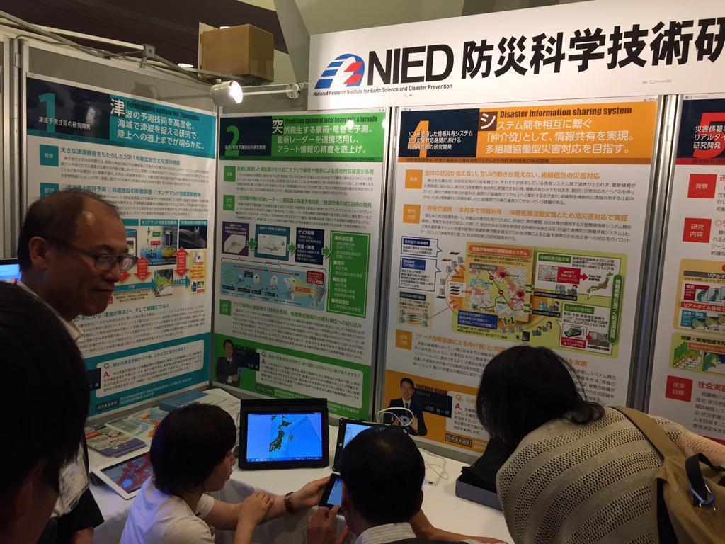 地震直後、日本地球惑星科学連合大会会場では防災科学技術研究所のブースに人が集まってきました。 http://t.co/BuLhjtApJ2