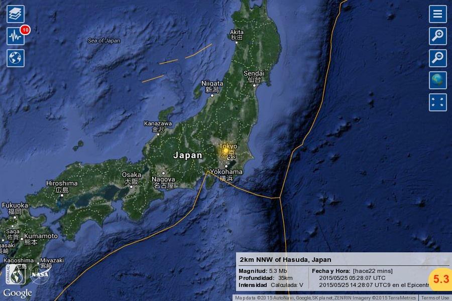 Terremoto Oggi Giappone: scossa M5,3 epicentro Hasuda, sisma sentito a Tokyo