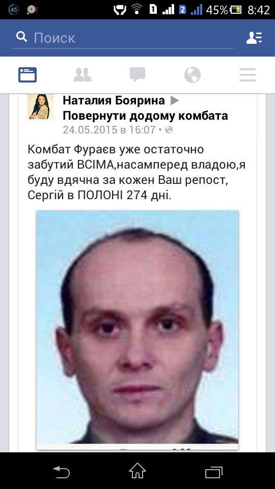 Порошенко поехал в Славянск, - Цеголко - Цензор.НЕТ 5557