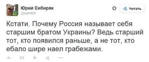 Войска РФ способны вторгнуться на территорию Украины в сжатые сроки, - помощник генсека НАТО - Цензор.НЕТ 2439