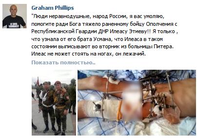 Украина не требует членства в НАТО, но готовится к этому, - МИД - Цензор.НЕТ 5705