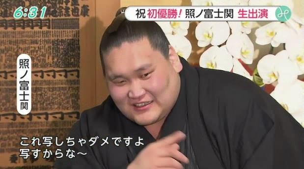 照ノ富士の優勝一夜明け会見にて。①つらそうな表情で「ちょっとだけいいですか…」②足がしびれた… ③バッテンポーズ(笑) ④「(こう言っても)写すからな~」 ええ、生出演の場で、バッチリ流されちゃいました。  #sumo