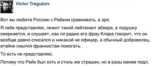 """В РФ """"Солдатские матери"""" требуют от властей объяснить, как спецназовцы Ерофеев и Александров попали на Донбасс - Цензор.НЕТ 9930"""