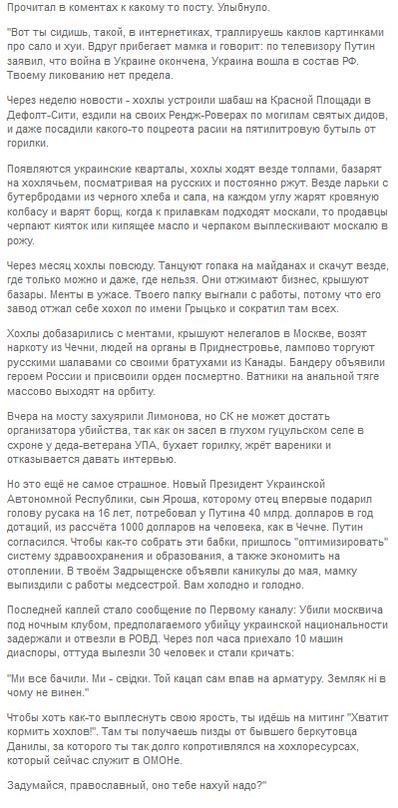В Ивано-Франковской области задержан милиционер по подозрению в хранении боеприпасов, - МВД - Цензор.НЕТ 4158