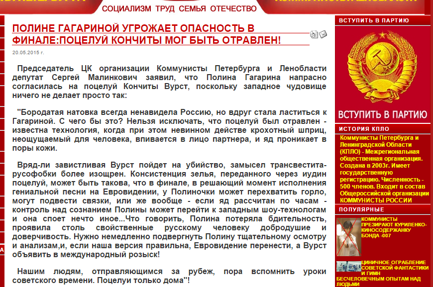 В деле об убийстве милиционеров в Киеве сейчас продолжается психолого-психиатрическая экспертиза, - ГПУ - Цензор.НЕТ 2490