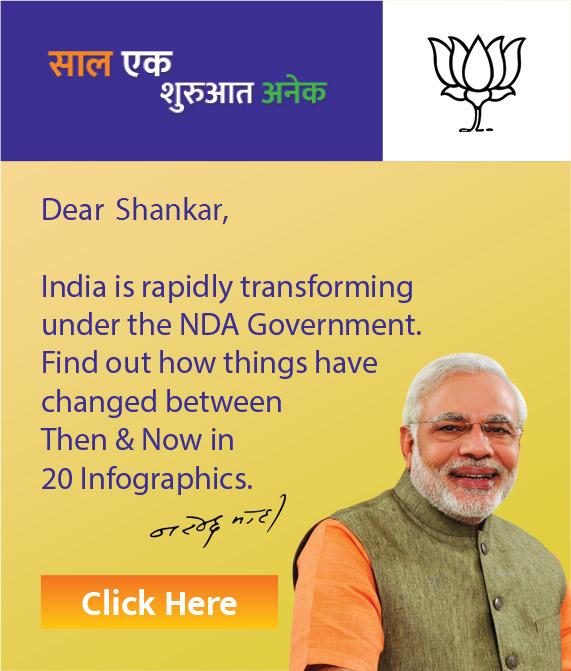 Saal Ek Shuruat Anek!    My personalised Message from PM  @narendramodi .MY PM #NAMO #SaalEkShuruaatAnek
