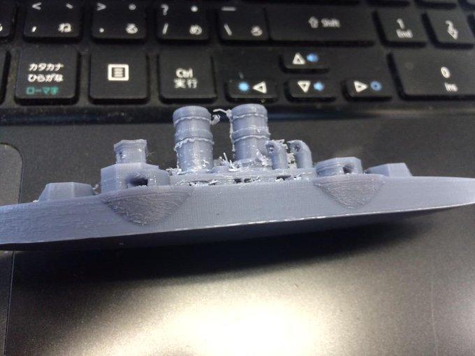 水雷衝角艦サンダーチャイルド