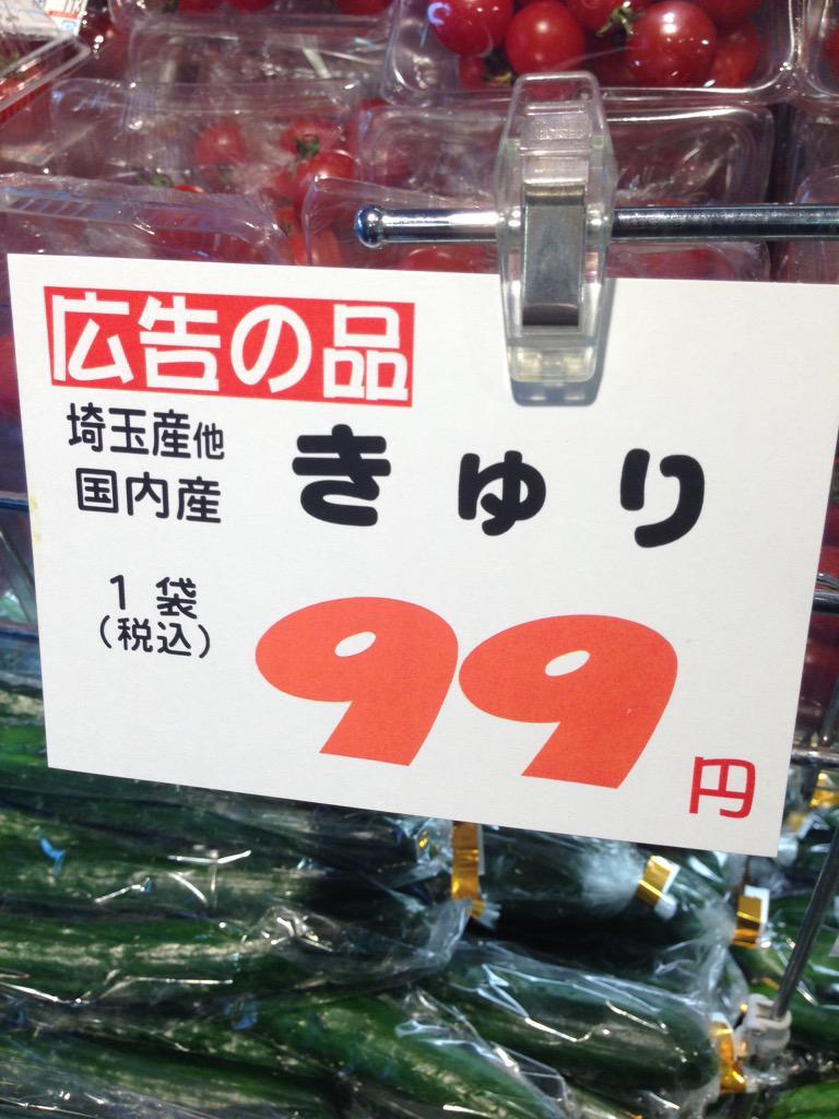 きゅり(´・ω・`) http://t.co/xUjkrCYJyQ
