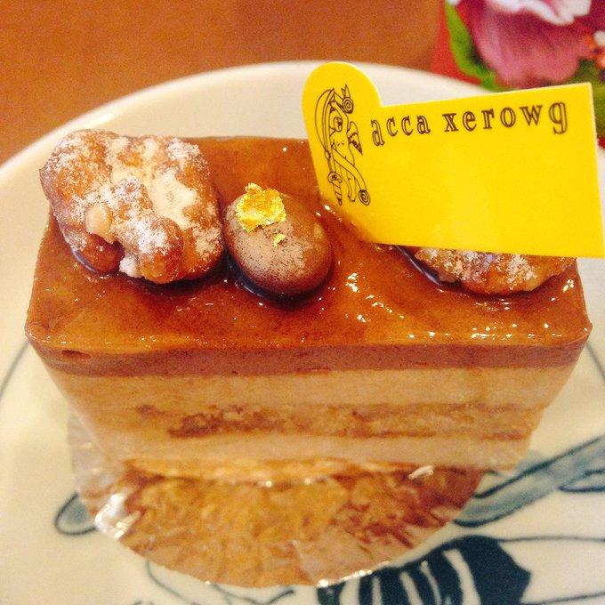 【札幌おいしい】札幌在住の漫画家が日々たんたんと投下する札幌のおいしい食べもの情報