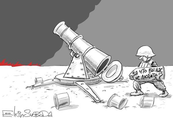 Двое мирных жителей ранены на Луганщине в результате обстрела боевиками села Родина, - Москаль - Цензор.НЕТ 3362