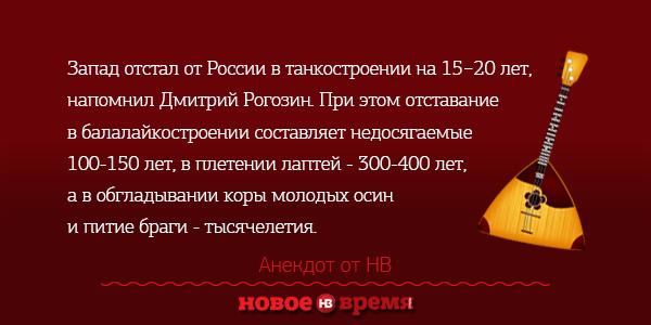 Парубий обсудил с Курцем вопрос вооруженной миссии ОБСЕ на Донбассе - Цензор.НЕТ 6097