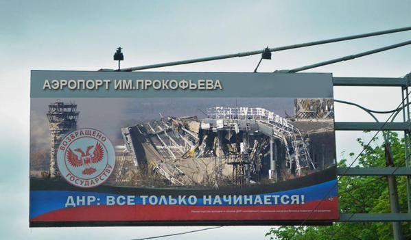 Ситуация на Донбассе остается напряженной на всех направлениях, - пресс-центр АТО - Цензор.НЕТ 7562