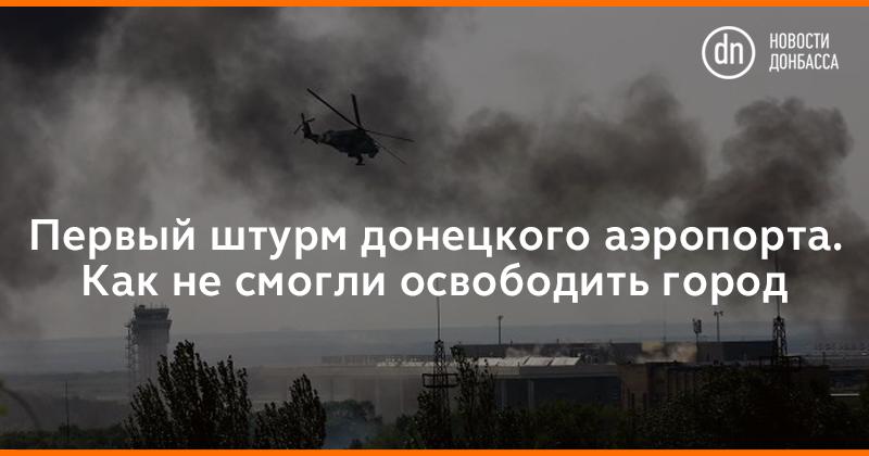 Обама обвинил Россию в усилении агрессии в Украине - Цензор.НЕТ 1054