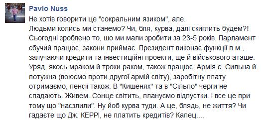 РФ проигнорировала более 20 обращений МИД Украины о встрече с Клихом и Карпюком, - посол - Цензор.НЕТ 1180