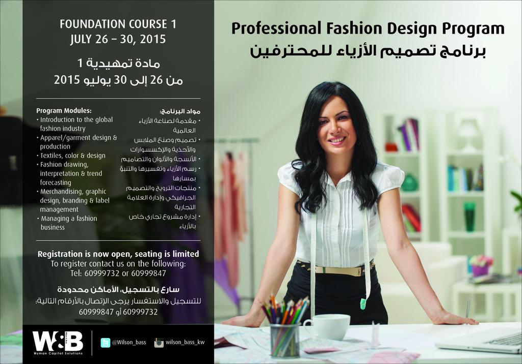 Wilson Bass Kuwait On Twitter W B Is Proud To Launch In Kuwait The Professional In Fashion Design Program The 1st In Our Vocational Training Series Http T Co Csk89wges0