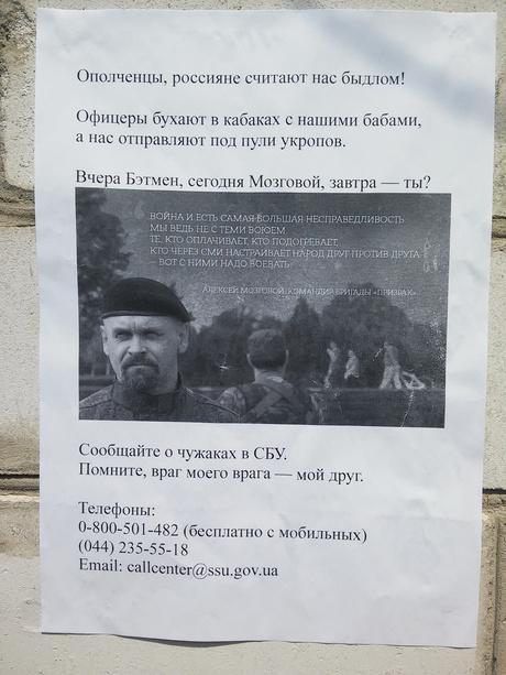 У Путина прокомментировали информацию о кремации военных РФ на востоке Украины - Цензор.НЕТ 3464