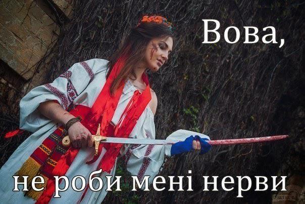 """""""Країна мрій"""" объявляет флешмоб по росписи самого большого украинского рушника - Цензор.НЕТ 6882"""