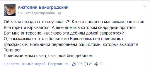 """Россия возвела свою """"Стену"""" на границе с Украиной: соорудили 40 км заграждений и вырыли 100 км рвов - Цензор.НЕТ 5308"""