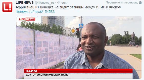 """В Украине начала действовать """"строительная амнистия"""" - Цензор.НЕТ 7573"""